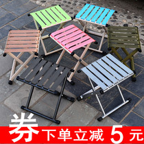 Folding chair small pony folding stool outdoor portable fishing chair small bench Home small stool short stool