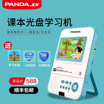 Panda F-388 DVD player cd dvd player home one vcd CD disc portable student charging new small mobile reading discs childrens repetition machine