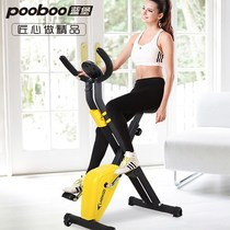 Fitness car home dynamic bike silent indoor sports bike seniors exercise fitness equipment