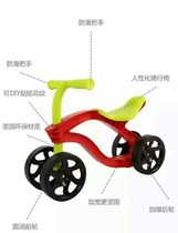 Baby 1-3 years old Yo car four-wheeled walking toddler balance scooter Baby 2 toy car child walker childrens car