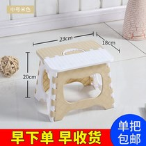 New folding Plastic Portable Stool Login Folding Small Portable home mini economy saving space thickening