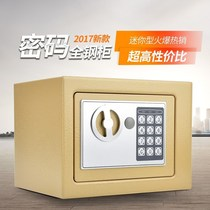 All-steel safe home security safe mini office small box password safe box into the wall bedside cabinet