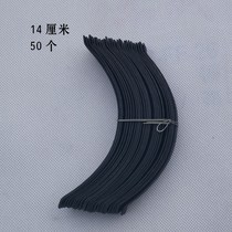 Full solid wood floor spring multi-layer bamboo floor clip steel card spring card spring tile special floor accessories