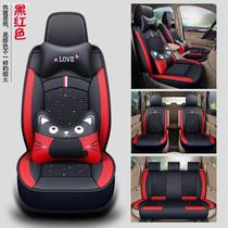 Geely Jia International Business Car 2 2 3 seven six seat seat dedicated seat cover four seasons general leather winter cushion custom