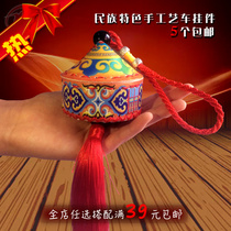 Yurt ornaments Inner Mongolia crafts car pendant Mongolian ornaments hand-stitched yurts pendant