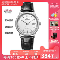 Mo-print Marvin Swiss Watch Men's Fully Automatic Mechanical Watch Business Casual Men's Simple Watch
