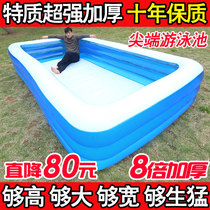 Thickened inflatable swimming pool baby kids oversized family baby swimming bucket kids adult large family paddling pool