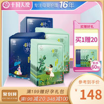 October Angel pregnant women moisturizing mask water lily moisturizing mask olive moisturizing mask 40 special