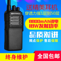 Motorola walkie talkie xirp3188 civilian high power site mini beauty salon hotel KTV outdoor