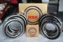 Japan imported NSK bearing 7009A5TYNDBLP4 back to back 2 combination pair 7009AC P4DB