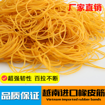 Original imported rubber band rubber band leather tendon hair ornaments diameter 5cm CM Vietnam Rubber Ring