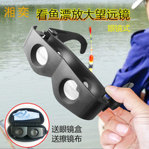 Fishing telescope high-definition night vision 10 see drift fishing special amplification by the definition of professional head-mounted glasses 20