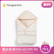 Tong Tai new infant bedding products men and women plus cotton hold was holding blanket newborn cotton package autumn and winter