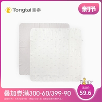 Tong Tai new neonatal supplies cotton towel baby spring and summer thin section towel baby hold bath towel two loaded