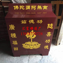 Temple voice electronic steel plate merit box coin induction moving alarm anti-theft Buddha Taoism fundraising merit box