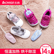 Chi high Childrens models drying shoes dry shoes home baby warm shoes deodorant children trumpet drying shoes machine baking shoes