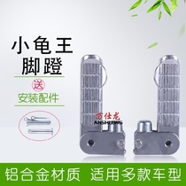 Folding Aluminum foot pedal small tortoise King plus foot pedal Zuma Chuma Hussars rear pedal modification Accessories