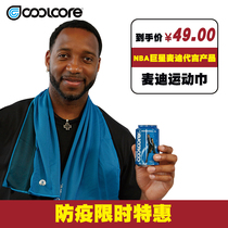 Coolcore McGrady Cold-induced Sports Towel Quick-Dry Water Absorption Yoga Exercise Fast Dry Fitness Portable Ice