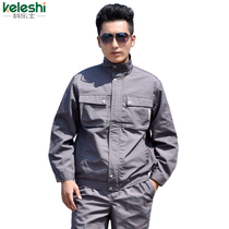 Overalls suit mens custom wear-resistant Labor service repair site service shop welder service factory service