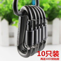 Number 8 D-type backpack multi-functional mini mountain buckle tactical buckle aluminum alloy outdoor metal buckle hook key fob