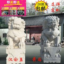 Stone Lion marble Qingshi white Jade stone lion a pair of janitor townhouse evil family ancestral Temple Cemetery decoration