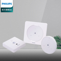 Philips Intelligent Touch Switch Home Home remote control Switch Wireless remote Control Panel human induction Enjoy