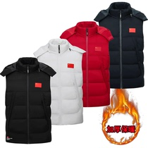 Size Li Serenity santA official website Chinese national team sports cotton vest men and women winter training outside