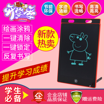 12-inch Student LCD handwriting Board childrens electronic WordPad draft paper graffiti drawing board 8.5 inch hand-drawn board
