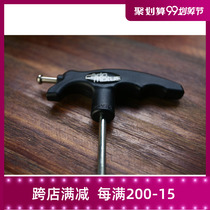 Dutch Cadomotus Kadu grazing roller T-type plum tool disassembly bearing wear nail bottom nail roller