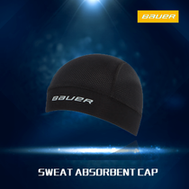 Pall hockey sweat cap quick-drying cap sweat cap children sweat cap adult sweat cap