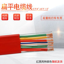 Supply 10T driving special 9 core flat cable 3*6 6*1 5 copper core GB with double wire spot promotion