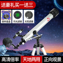Astronomy telescope deep space professional stargazing high-definition 10000 space adult students children Sky Mirror