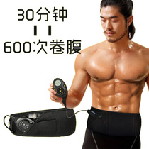 Skinny Oracle ABS Belt sticker Liposuction machine tear to reduce belly lazy abdominal device fitness equipment Home