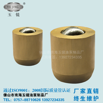 Press-matched hard-pressurized oil cup Lubricated press-filled oil cup bed machine tool bullet oil cup oil tsui oil nozzle jade mirror.