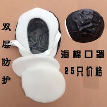 Grey skin mask pig beak sponge dust double breathable anti-dust cement coal mine black leather can be cleaned