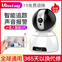 Vimtag indoor home wireless camera wifi mobile remote HD night vision cctv monitor all-in-one machine.