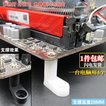 Computer bare-metal Cafe Studio motherboard fixed footrest spaced support PCB bracket insulation column L-20mm