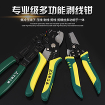 Stripping pliers electrician multi-function stripping pliers crimping pliers wire shears stripping pliers cable stripping pliers manual stripping pliers