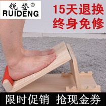 Tensile plate solid wood tendon stool slant pedal tensioner correction folding massage stretching calf Home
