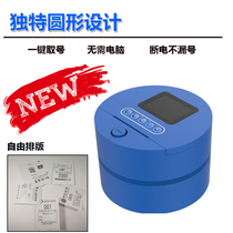 Simple queuing machine to take the number machine Clinic Hospital to take the number machine to take the ticket printer small sequentially issued number