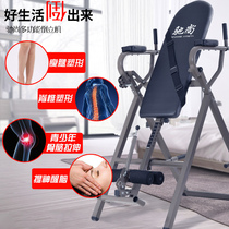 Folding inverted machine inversion household loader parallel bar body Machine lumbar tractor Joint stretcher