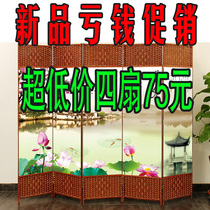 Screen partition simple folding living room porch wall mobile folding screen modern simple fashion Office solid wood Chinese