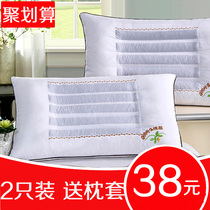 A pair of Cassia pillow single double pillow home buckwheat neck care Head chenzhu men and adults with pillowcase