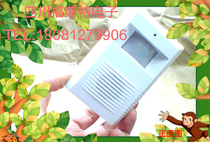 Infrared Induction Welcome Doorbell Hello careful steps safe voice customized with you