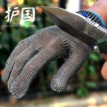 Stainless steel wire Anti-cutting gloves anti-knife slaughtering cutting meat cutting metal factory explosion cut hack fish Iron thorn blade labor Protection