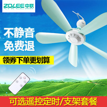 In the United breeze small ceiling fan mute bed mosquito net fan remote control timing bracket student dormitory small mini
