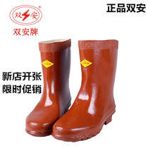 Tianjin Shuangan brand insulation shoes electrical shoes 25kV high voltage insulation boots 10kV insulation rain boots labor insurance shoes package authentic
