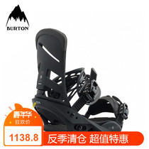BURTON snowboard 105461 mens fast wear MISSION Burton snowboard holder