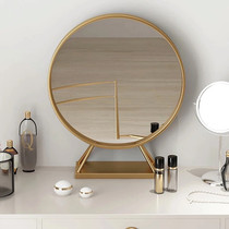 Nordic Iron Gold round cosmetic mirror hotel decoration bathroom bathroom mirror home desktop dressing table