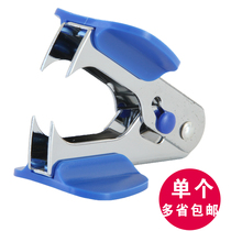 Effective mini nail tool to take the nail from the nail extractor to remove the stapler clip split stapler nail opener
